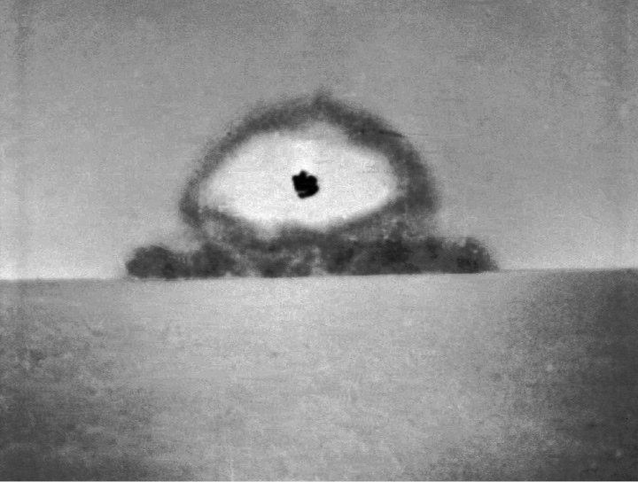 FOR USE WITH FEATURE PACKAGE FOR JULY 7--THE BOMB I--This photo made by a U.S. Army automatic newsreel camera, shows the test explosion of the world