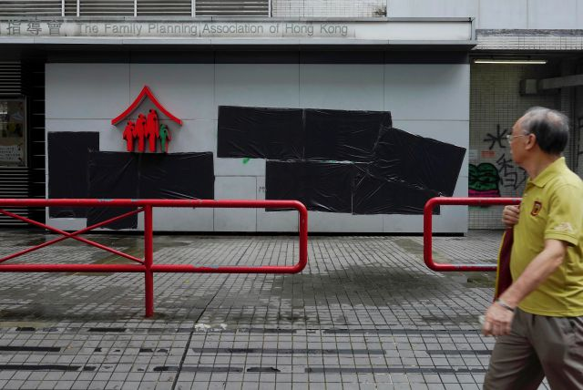 A government office wall is covered with black plastic in attempt to hide protest graffiti in Hong Kong, Monday, Oct. 7, 2019. Two protesters were charged Monday with violating Hong Kong
