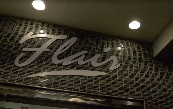 Flair Restaurant & Bar, 98 Main St..