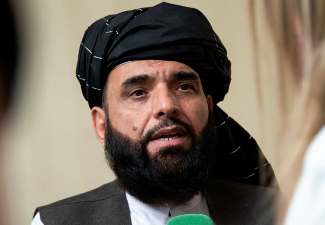 FILE - In this May 28, 2019 file photo, Suhail Shaheen, spokesman for the Taliban