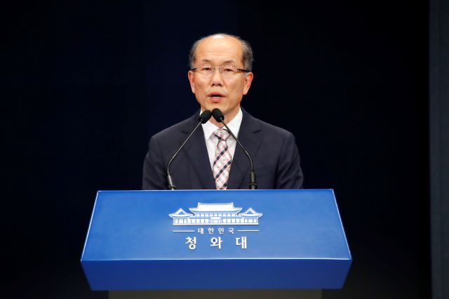 Kim You-geun, deputy director of South Korea